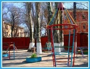 Детский сад №7