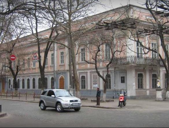 Одесская Мариинская гимназия