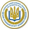 Одесский региональный институт государственного управления Национальной академии государственного управления при Президенте Украины (ОРИГУ)