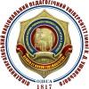 Государственное учреждение «Южноукраинский национальный педагогический университет имени К. Д. Ушинского»