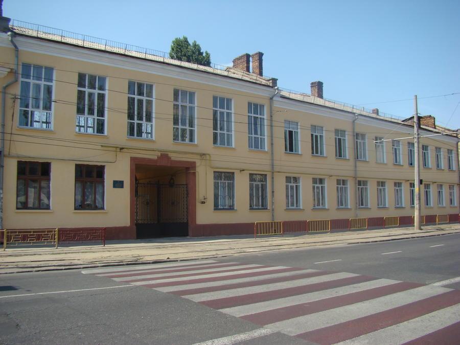Школа 113