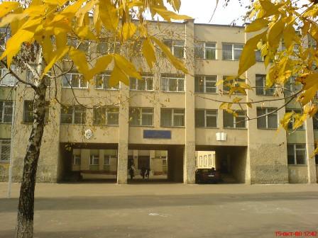 Школа 82