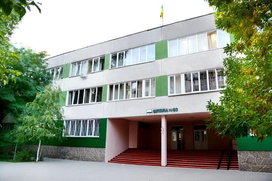 Школа 89