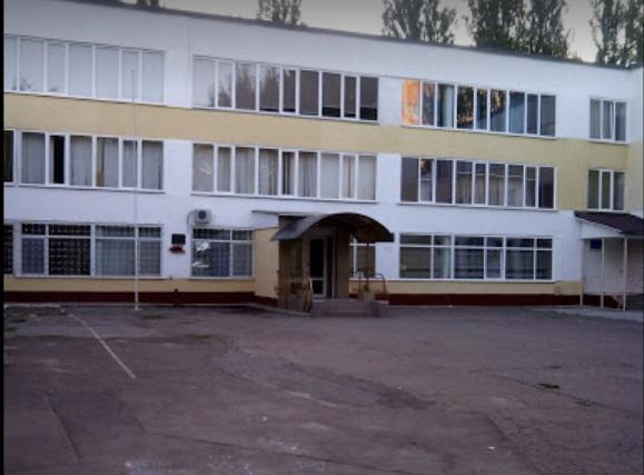 школа 22