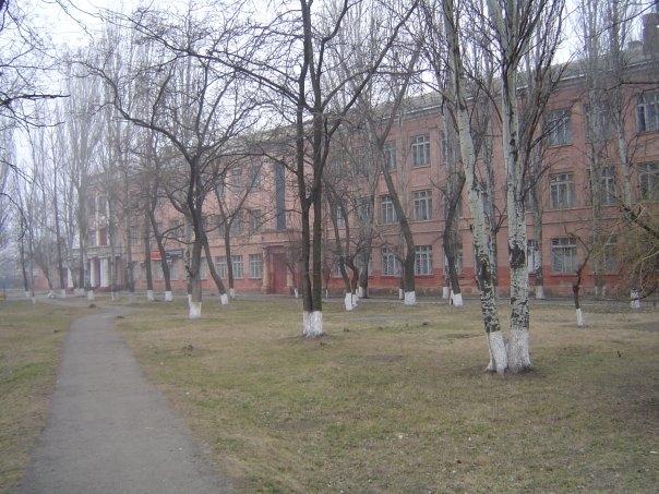 школа 23