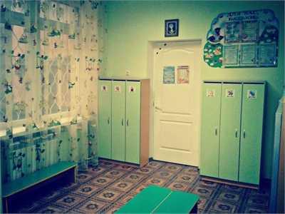 Детский сад 197
