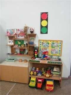Детский сад 58
