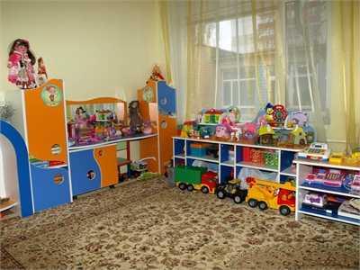 Детский сад школа 300